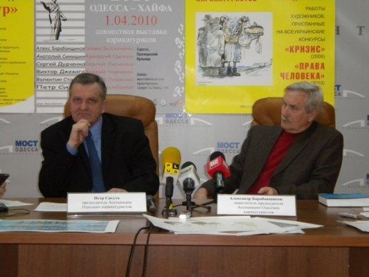 Смехоходный переход  соединит Одессу и Хайфу (фото), фото-2