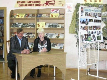 Луганская библиотека приглашает на фестиваль патриотического кино (фото), фото-2