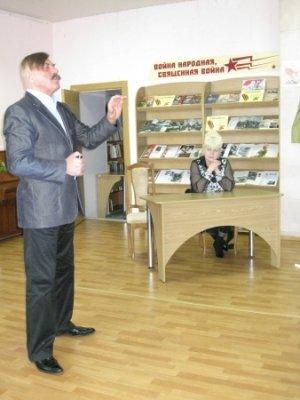 Луганская библиотека приглашает на фестиваль патриотического кино (фото), фото-1
