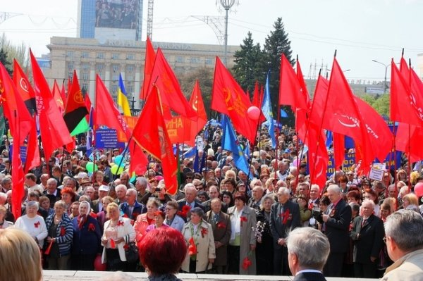 В Донецке почти 10 тысяч человек проявили чувство солидарности (фото), фото-1