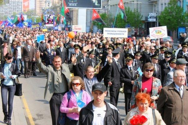 В Донецке почти 10 тысяч человек проявили чувство солидарности (фото), фото-4