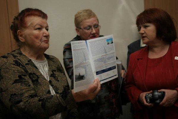 ПСПУ в Донецке пресекло  попытку Януковича подложить Медведеву «натовскую свинью»   (фото), фото-3