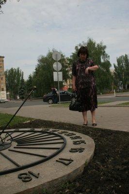 В центре Донецка установили солнечные часы (фото), фото-2