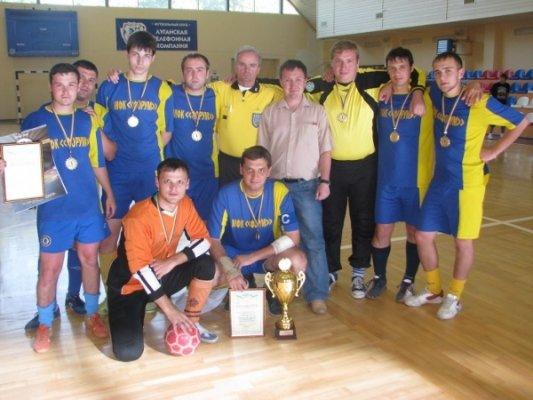 Луганский «Кубок Дружбы» забрали россияне (фото), фото-1