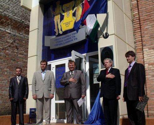 В Луганске открыли Венгерское консульство, фото-1
