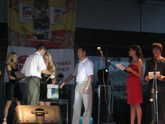 Оглашены результаты конкурса «Молода людина Луганщини 2010» (фото), фото-1