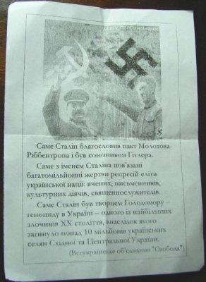 В Запорожье собирали подписи на снос памятника Сталину (ФОТО), фото-1