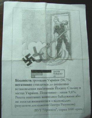 В Запорожье собирали подписи на снос памятника Сталину (ФОТО), фото-2