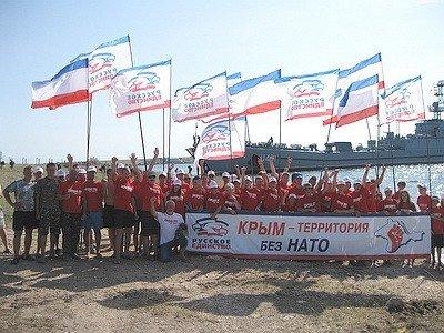 АнтиНАТОвский лагерь «Донузлав-2010» в Крыму завершился грандиозным рок-концертом (ФОТО), фото-2