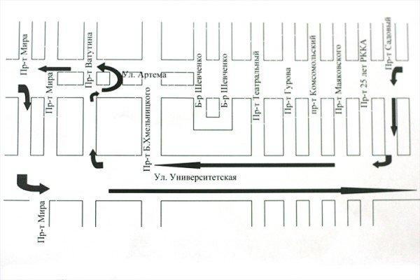 Схемы объезда улицы Артема во время проведения ремонтных работ маршрутками № 2, 36, 38, фото-1