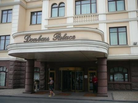 «Денежные мешки» Горловки обсудили проект налогового кодекса в гостинице Ахметова, фото-1