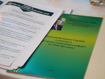 «Денежные мешки» Горловки обсудили проект налогового кодекса в гостинице Ахметова, фото-4