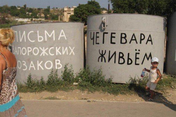 Севастопольцы митингуют против работ харьковских художников (ФОТО), фото-4