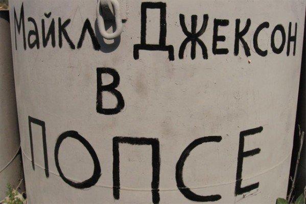 Севастопольцы митингуют против работ харьковских художников (ФОТО), фото-3