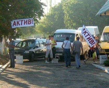 В Донецк проезд бесплатно, если пассажир окажет помощь на благоустройство города, фото-1
