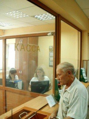 Горловские власти открыли в здании РЭС отделение коммерческого банка, фото-1