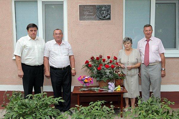 Автора гимна Горловки Евгения Легостаева увековечили на мемориальной доске, фото-2