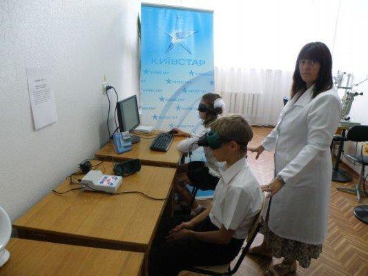 «Киевстар» оборудовал мультимедийный класс для Запорожского интерната для слабовидящих детей (ФОТО), фото-1