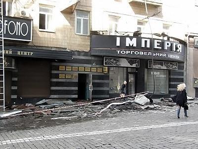 Как выглядит здание на Сумской, 11 после пожара (ФОТО), фото-2