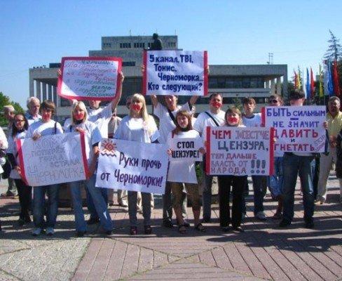 Крымские журналисты провели пикет против цензуры, фото-2