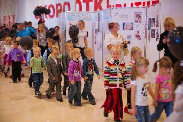 В Харькове прошел парад близнецов (ФОТО), фото-4