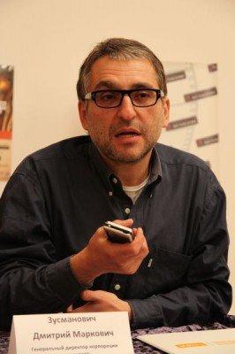 Международные документалисты показали запорожцам кино об их правах (ФОТО), фото-2