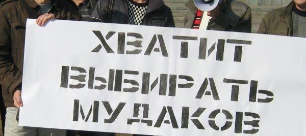 Запорожская молодежь просит не выбирать му... плохих людей (ФОТО), фото-1