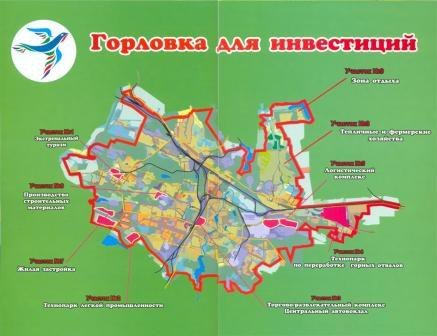 WELCOME TO GORLOVKA - 2010: сокрушительный провал, или первый блин комом?, фото-2