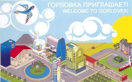 WELCOME TO GORLOVKA - 2010: сокрушительный провал, или первый блин комом?, фото-1