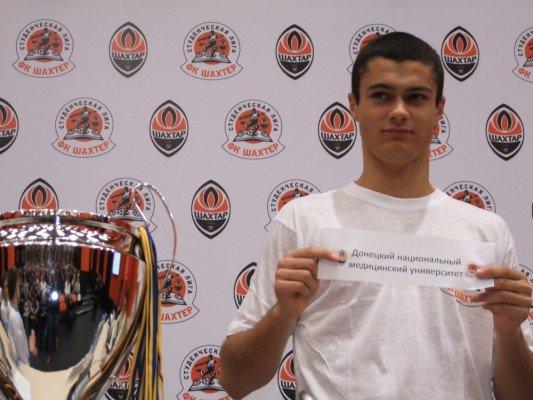 Донецкие студенты будут сражаться за Кубок  «Шахтера» (фото), фото-2