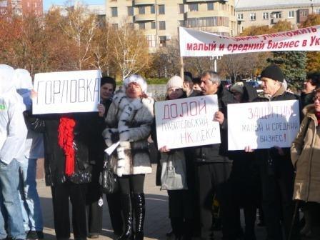 Предприниматели Горловки приняли участие в публичном сожжении проекта Налогового кодекса, фото-1