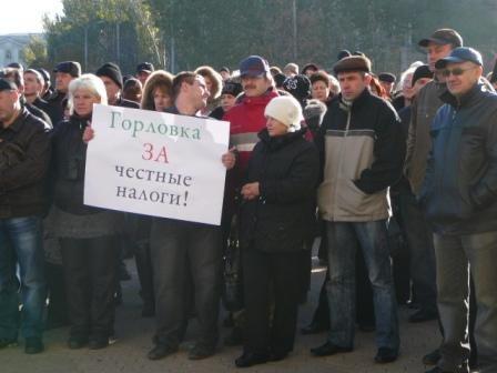 Предприниматели Горловки приняли участие в публичном сожжении проекта Налогового кодекса, фото-2