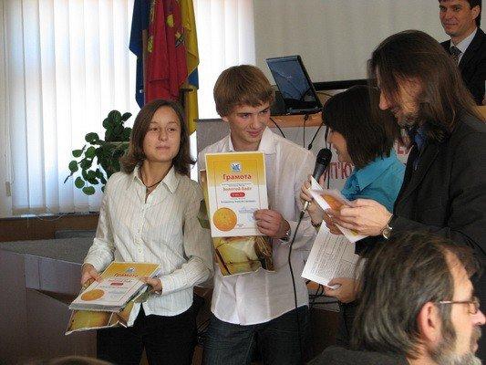 В Запорожье состоялось награждение полуфиналистов конкурса «Золотой байт» (ФОТО), фото-3