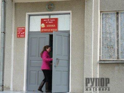 """На Житомирщині відкрили """"Клініку, дружню до молоді"""" (ФОТО), фото-3"""