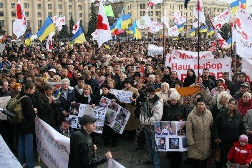 Харьковчане вышли на бессрочную акцию против Кернеса (ФОТО), фото-1