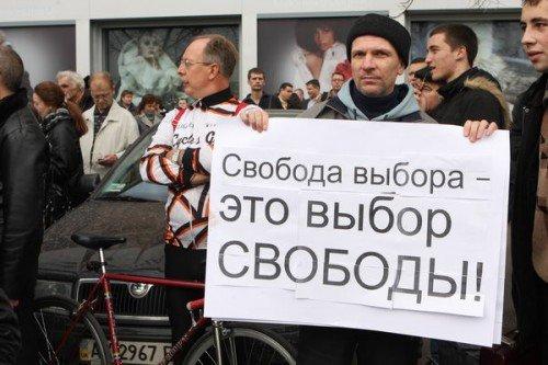 Харьковчане вышли на бессрочную акцию против Кернеса (ФОТО), фото-3
