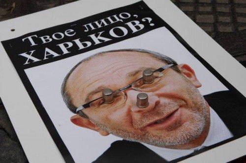Харьковчане вышли на бессрочную акцию против Кернеса (ФОТО), фото-4