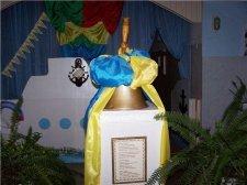 В Житомирской области установили памятник школьному звонку, фото-1
