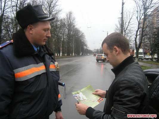 В День памяти жертв ДТП Госавтоинспекция в Житомирской области провела акцию на дорогах, фото-1