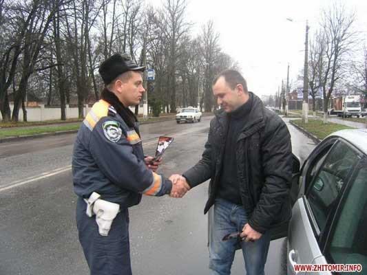 В День памяти жертв ДТП Госавтоинспекция в Житомирской области провела акцию на дорогах, фото-2