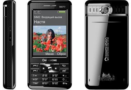 Телефон, работающий без подзарядки 30 суток, уже в Житомире, фото-2