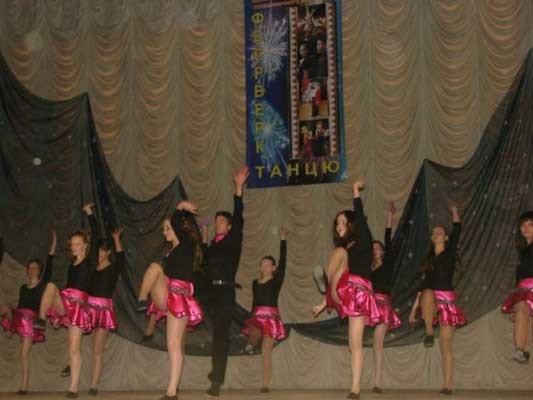 Фестиваль хореографического искусства в Бердичеве! ФОТО, фото-2