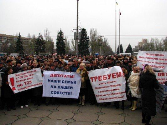 Возле запорожского облсовета митинговали против Налогового Кодекса  (ФОТО), фото-1