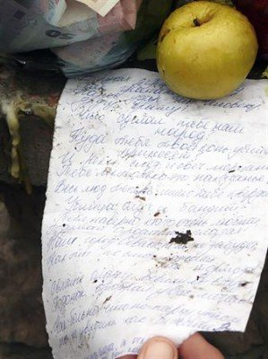 Вчера в Севастополе похоронили жертв футболиста-убийцы (ФОТО), фото-3