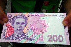 В Попельнянском районе в магазине мужчина в шутку «спихнул» фальшивые 200 гривен, фото-1