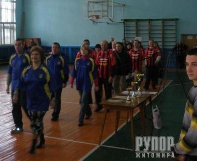 В Житомире открылись спортивные игры среди работников культуры и ЖКХ. ФОТО, фото-1