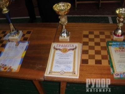 В Житомире открылись спортивные игры среди работников культуры и ЖКХ. ФОТО, фото-4