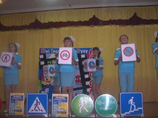 ЮІРівці за безпеку на дорогах, фото-1