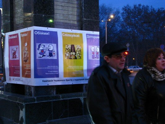 ФОТОФАКТ: В Запорожье прошел «свечной ход» в честь Международного дня солидарности с больными СПИДом, фото-3