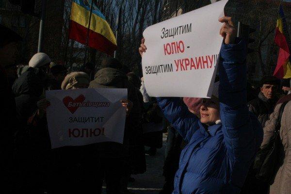В Донецке акция в поддержку Тимошенко собрала всего сто человек (фото), фото-1